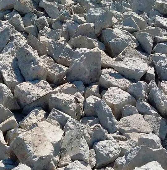 Бій бетону