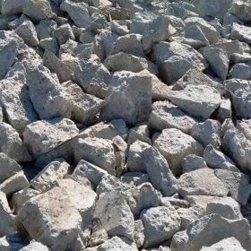 Бой бетона 0-40