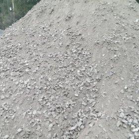 Щебеночная смесь 0-40 мм (С7)некондиция